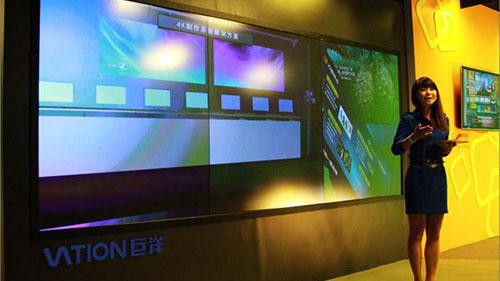 巨洋携手合作伙伴高调亮相BIRTV 2013