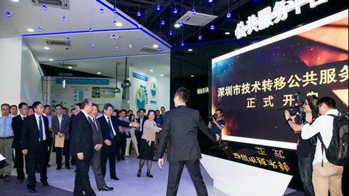 洲明科技三大创新产品成功入驻国家技术转移南方中心