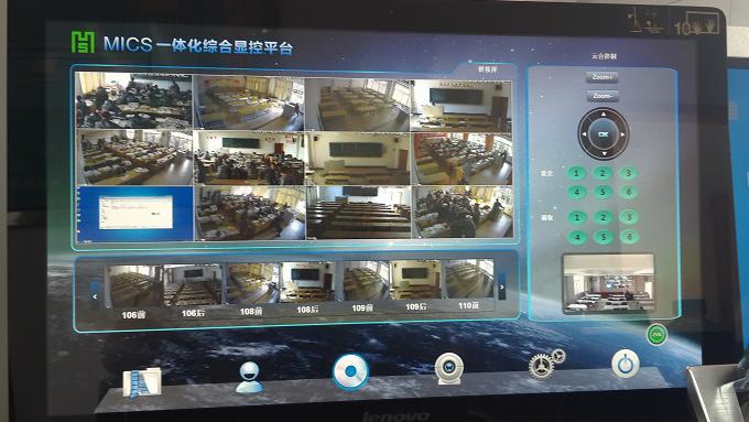 寰视科技MICS云助力某军区学院打造智慧校园