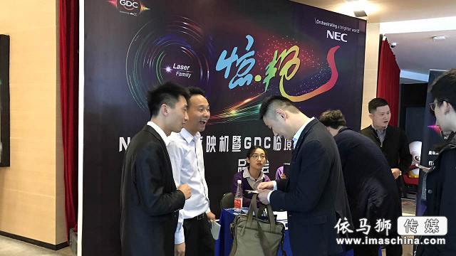 南京首家三色激光巨幕影厅亮相,NEC携手喜满客带来极致视觉盛宴