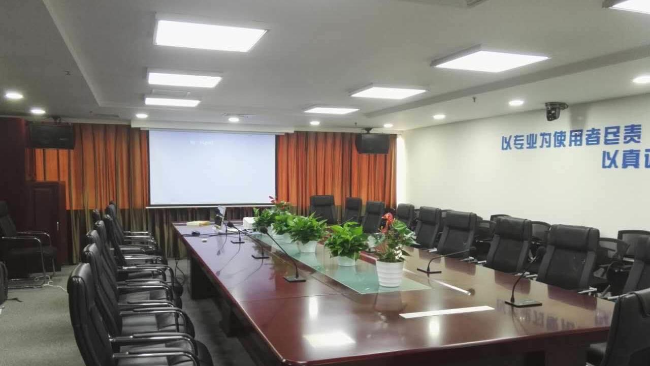 DR智能会议系统打造北京五矿大夏会议室
