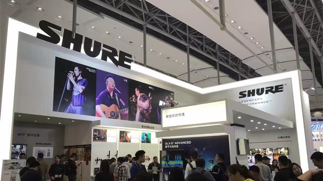 【proLight+Sound GUANG ZHOU观展跟我走】-舒尔 SHURE