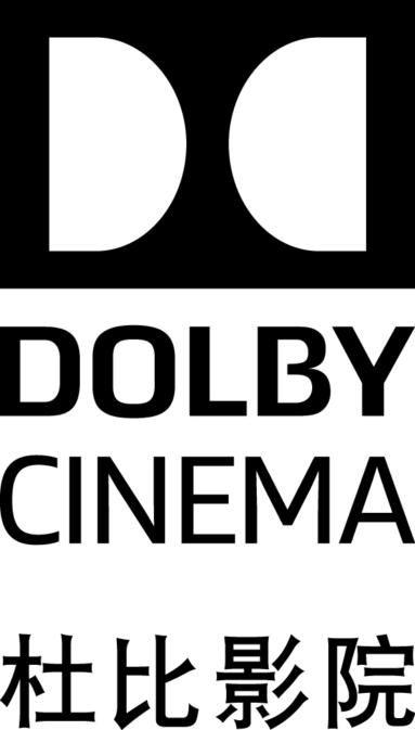 在杜比影院看《金刚:骷髅岛》,亲身感受抖森也爱的杜比体验