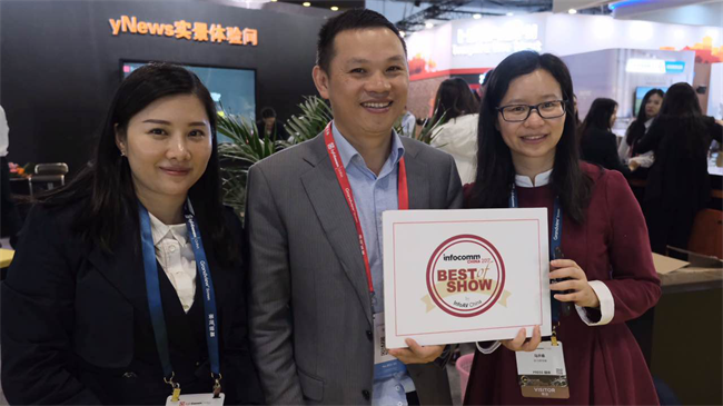 "InfoComm China 2017""Best of Show""之-锐取yNews场景录播"