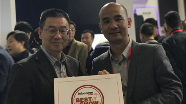 "InfoComm China 2017""Best of Show""之-AVCIT魅视DS KVM分布式坐席协作系统"