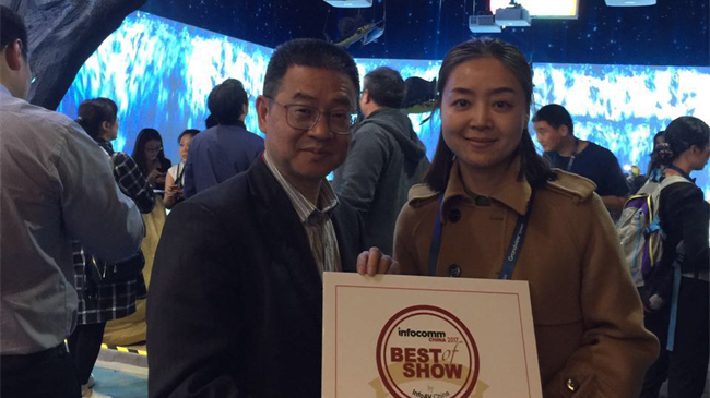 "InfoComm China 2017""Best of Show""之-NEC全球首款20000流明以上双色激光工程机"