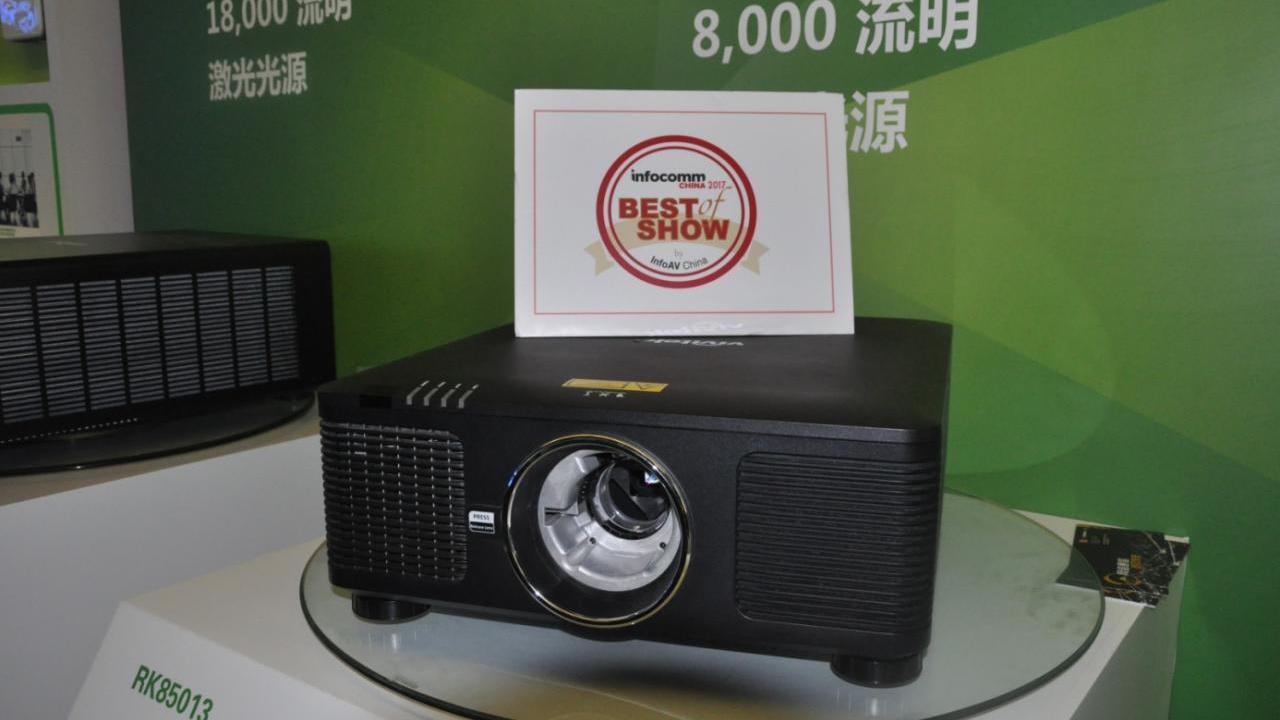 """InfoComm China 2017""""Best of Show""""之— Vivitek(丽讯)4K激光工程投影机RK85013"""