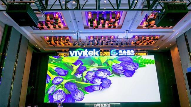 重磅出激·演见为实 Vivitek(丽讯)工程投影机新品及方案展示会众星聚粤
