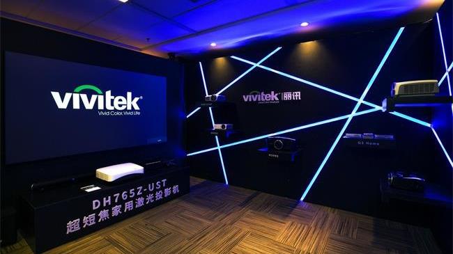 讯色·不逊色 Vivitek(丽讯)4K家用投影机HK2288惊艳绽放CIT2017