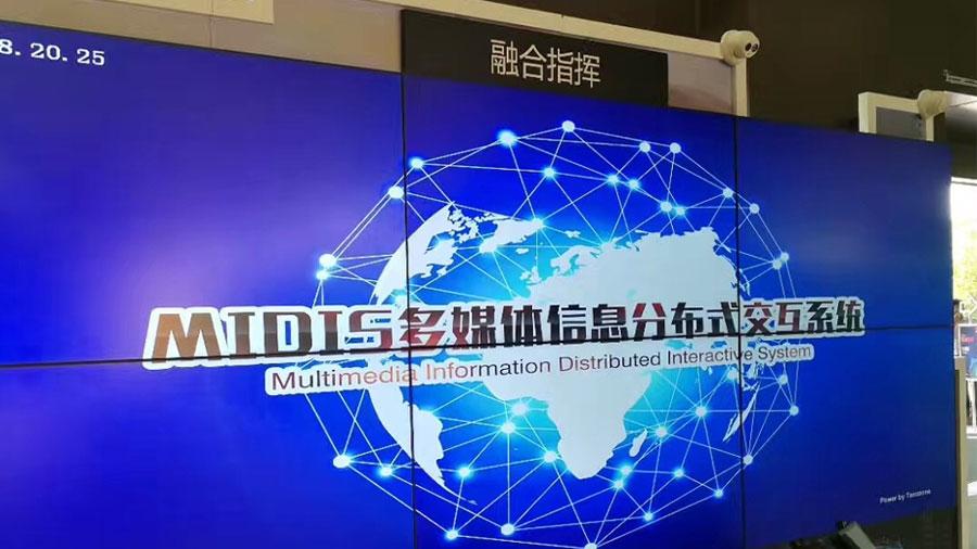6.29东微&华为ICT生态之行•铜陵站 @轰趴7月倒计时