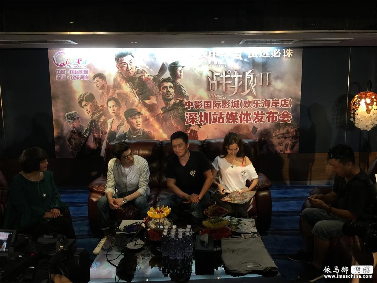 吴京:我不喜欢被资本绑架,我的电影是拿命换的