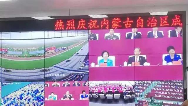 淳中科技献礼内蒙古自治区成立70周年庆