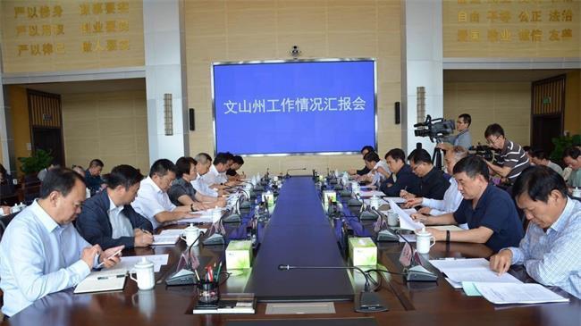 威创COB小间距LED助力云南文山州政府提效升级
