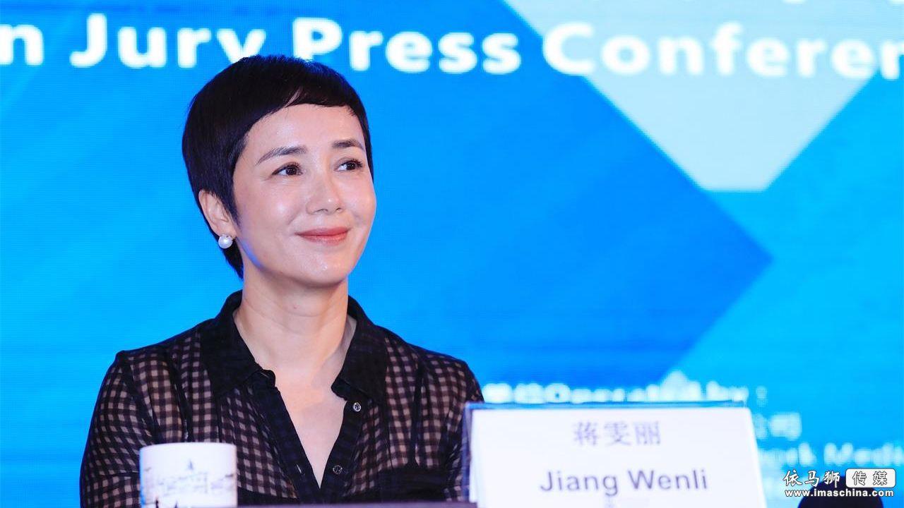 第八届中国国际新媒体短片节终评会议圆满举办 蒋雯丽领衔国际评选委员会