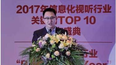 """2017年度关键词""""TOP 10""""之激光光源"""