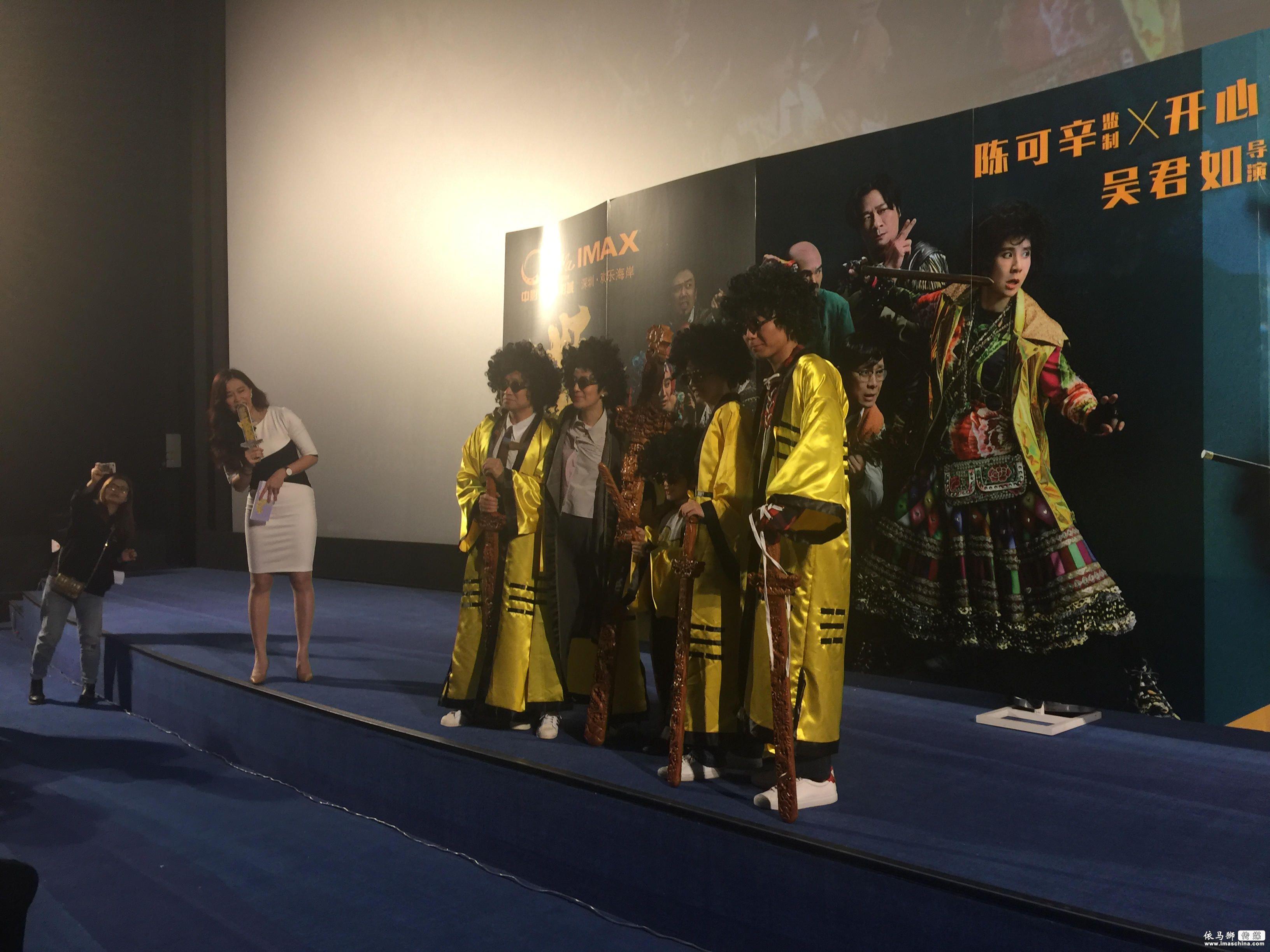 为拍《妖铃铃》2000万建了一栋楼,为此陈可辛吴君如差点打起来 - 电影中国 - 依马狮传媒旗下品牌