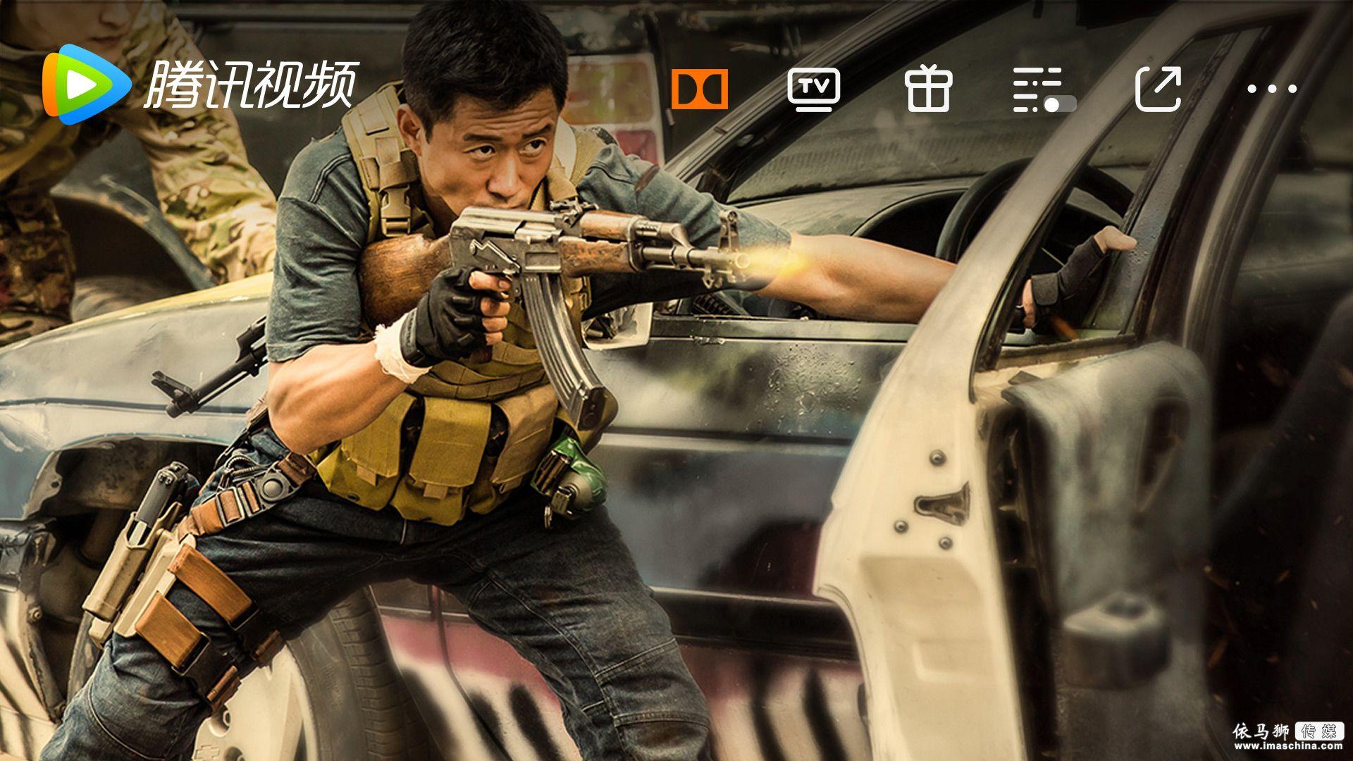 腾讯视频推出中国首款移动端杜比视界内容服务 消费者现在可以通过腾讯视频 在新的iPhone X、iPhone 8和iPhone 8 Plus上体验杜比视界高动态 - 电影中国 - 依马狮传媒旗下品牌