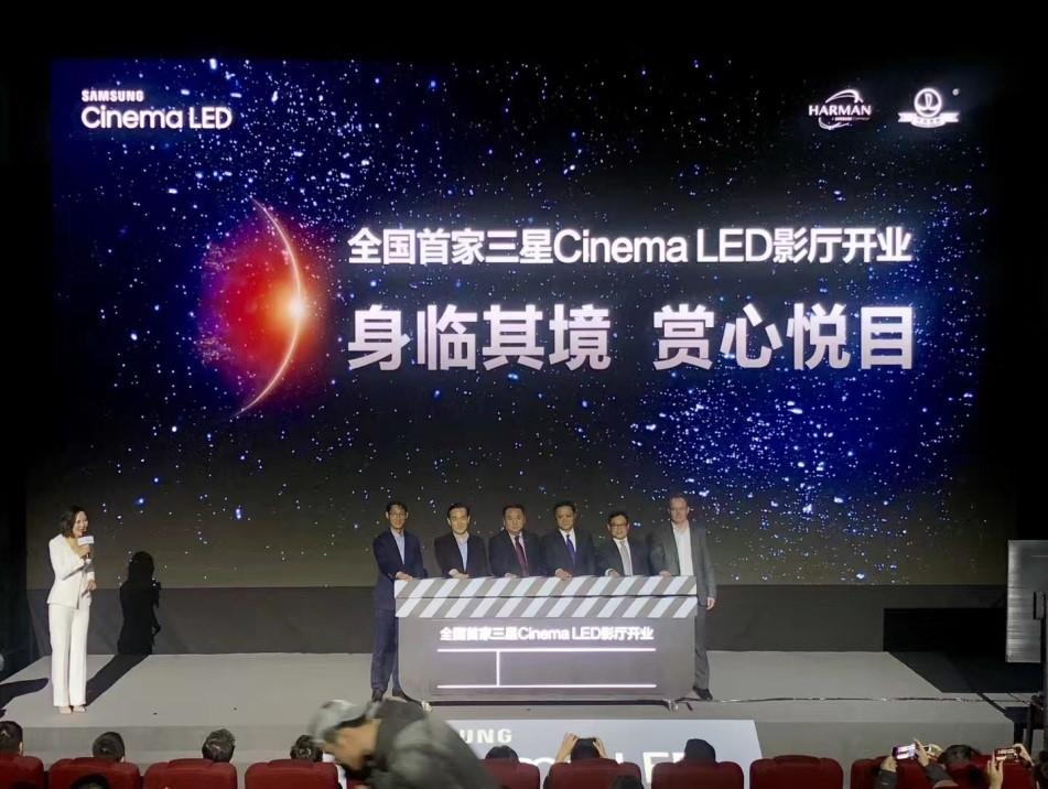 LED电影屏取代沿用百年的投影?这很可能是电影的未来