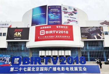 昆腾亮相BIRTV2018:你正在进入4K/8K工作流存储技术转折点 - 传播与制作 - 依马狮传媒旗下品牌
